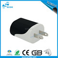 Schitec universal usb wall charger adapter 1A ,usb wall plug for mobile phones