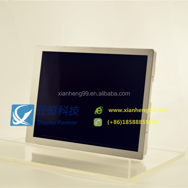 ROHS FCC vga inverter lcd module rugged lcd monitor module for transportation companies/professional vehicle manufacturers