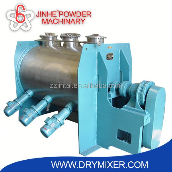 JINHE manufacture pharmaceutical equipment chemical mixer