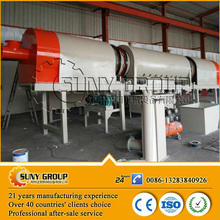 Coconut Shell Charcoal making Machine Coconut Shell Activated Carbon machine