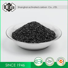 Water Purification Sugar Decoloring Coal Based Wood Based Powdered Activated Carbon Price