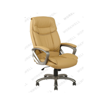 WorkWell beautiful plastic office chair Kw-m7096