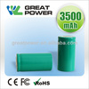 China Nimh rechargeable R14 battery cell1.2V 3500mAh