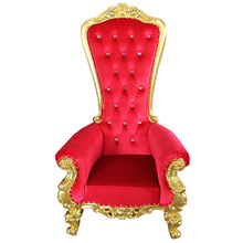 Luxury solid wooden leather fabric Elegant wedding king chair,gold queen throne chair