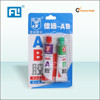 Acrylic and epoxy strong adhesive, instant AB glue for transportation