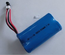 Mobile phone batteries li-ion 18650 batteries