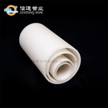 asian high quality standard sizes plumbing supplies all types of plastic 3 inch 280mm 32 inch pvc duct water delivery pipes
