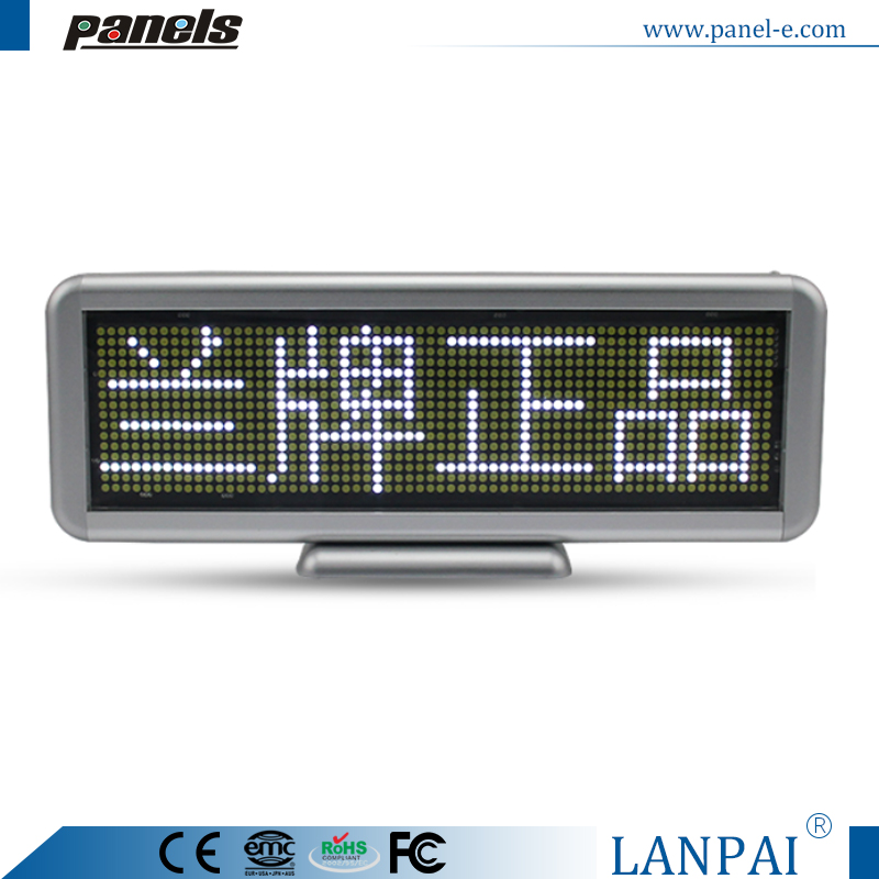 Multicolor high hardness P4 mm electronic led display curtain