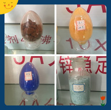 4a zeolite /remove dirt and prevent dirt deposition/chemical manufacturer