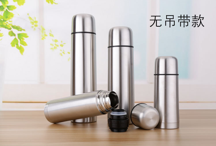 2017 thermos flask,Slim Stainless Steel Vacuum Bottle with bullet stainless steel lids lid keeps beverages hot and cold