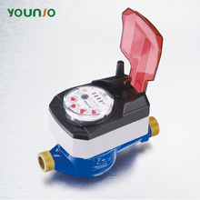 Younio electronic smart digital wireless water meter