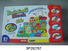 Electronic Gear building blocks with music and light.Battery Operated Gear bricks.Plastic building block.Educational block