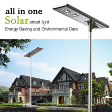 Solar Power main road lamp 2017 new IP65 solar Charged 80w led street light for high way