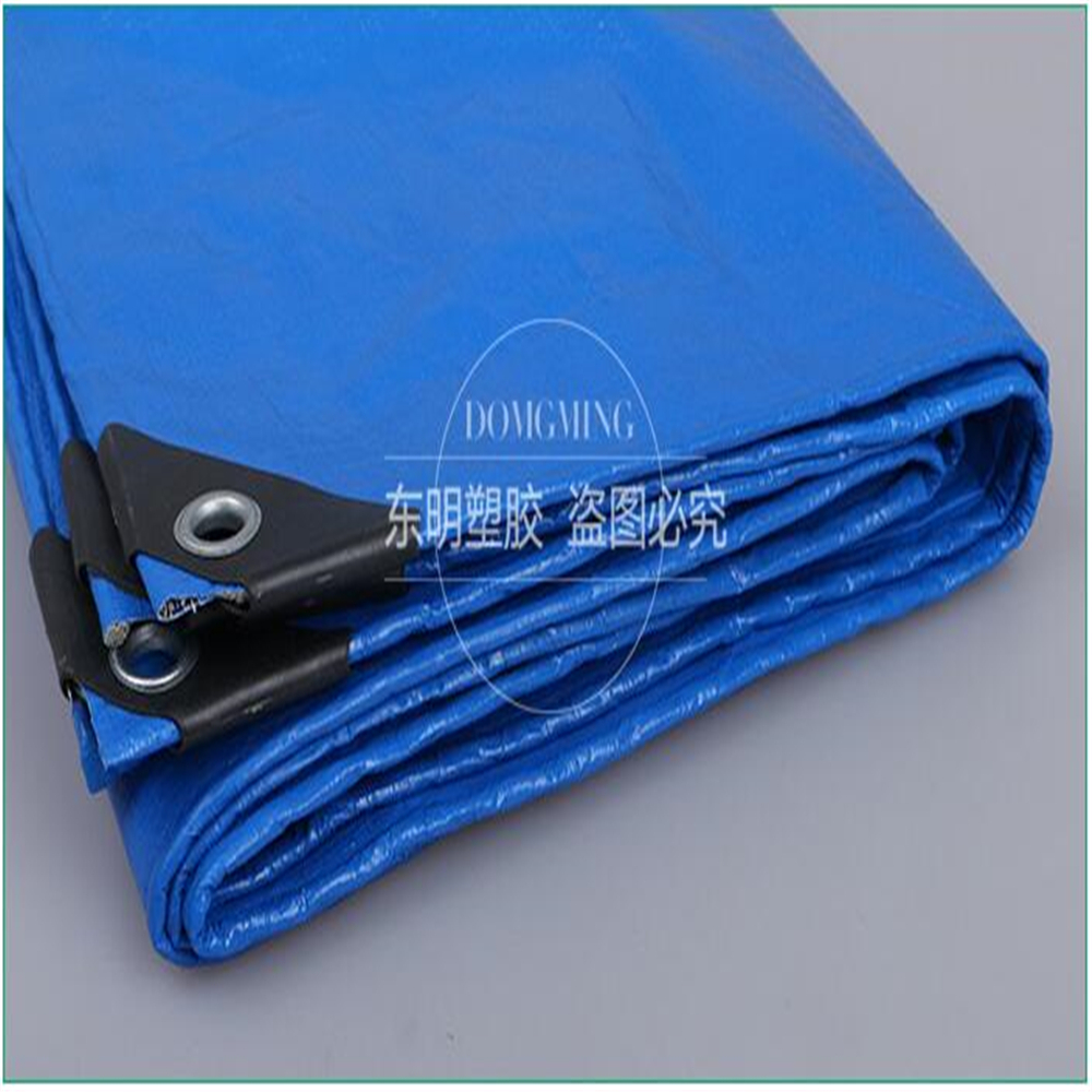 blue color waterproof heated tarp outdoor tarp