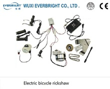 rickshaw electric tricycle motorcycle conversion kits with cheap price