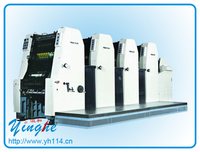 multicolor continuous paper offset printing machine