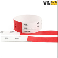 "3/4"" Hospital Used Wholesale Printing Tyvek Wristbands for Events"