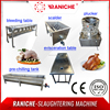 High Quality Small chicken slaughter line / 500bph chicken slaughtering machine / chicken slaughtering equipment