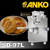 Anko Commercial Small Molding Processor Kubba Maker Machine