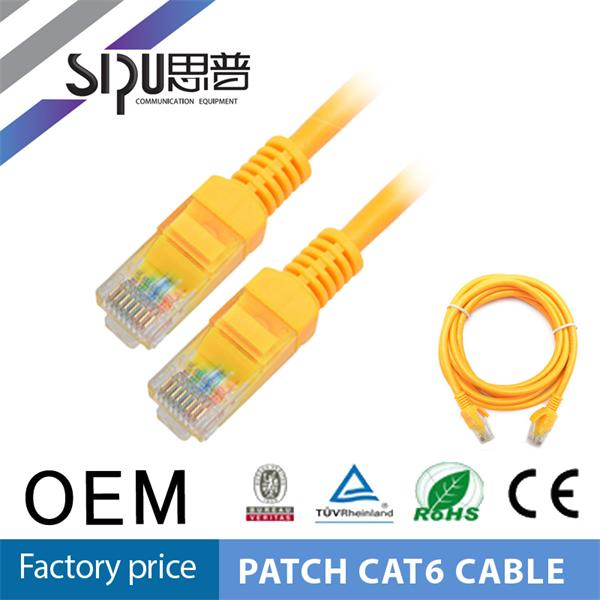 SIPU high quality cat6 utp patch cord best price 1.5m cat6 patch cable wholesale utp patch cords