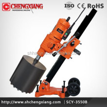 CAYKEN 0-90 Degree Angle Adjustable Stand Drill Rig Machine SCY2550B Diamond Core Drill