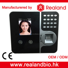 REALAND biometric facial recognition time attendance system with WIFI optional F491