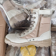 used army of military tactical boots