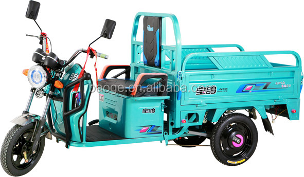 Low price and fine quality electric pedicabs cycle rickshaw for sale