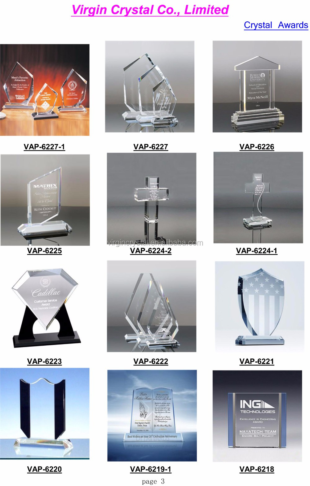 Fashion promotional crystal shield award trophy with company brand