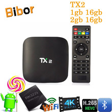 2017 Hot sale tv box TX2 R2 4K Quad Core 1gb 2gb 16gb TV box Android 6.0 RK3229 WiFi Smart TV Box