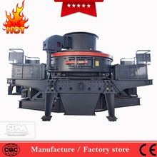 2018 hot sale sand maker machine, recycle concrete crusher plant