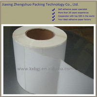 Self adhesive sticker paper label supplier