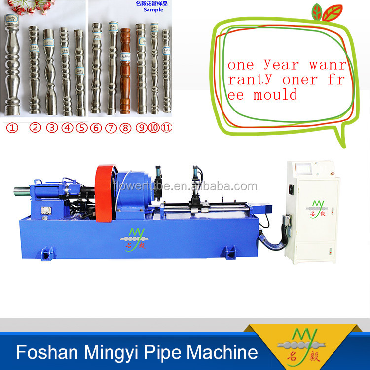 foshan alibaba furniture manufacturing semi-automatic pipe embossing machines for decorative