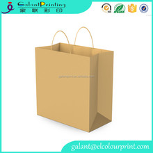 hot selling cheap shopping/gift/bakery small flat handle kraft paper bag with logo print