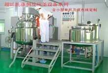 bar soap making machine for sale