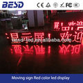 led display single color sign double side outdoor high brightness led display screen