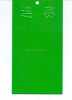 green high gloss powder coating