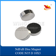 rare earth neodymium magnet disc