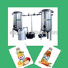 /product-detail/vegetable-juice-vacuum-degasser-1675121391.html