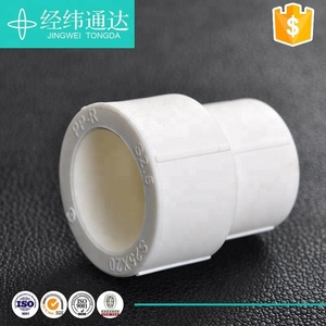 PPR fittings reducing coupling pvc pipe fittings making machinery ppr names pipe fittings