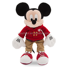 Mickey Mouse Christmas Plush Toy Exclusive 2018 Limited New