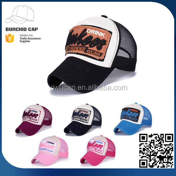 spring&summer new style China wholesale fashion stitching worn-out distressed mesh trucker caps embroidered baseball caps