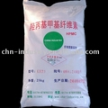 Methyl Cellulose (HPMC)