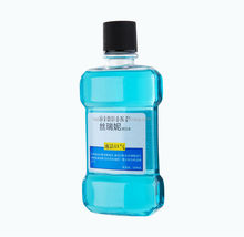 mouth wash manufacturers/fresh breath plastic bottle for mouthwash packaging