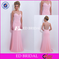 C158 New Fashion Sheer Neck Sleeveless Baby Pink With Tail Long Cocktail Dresses