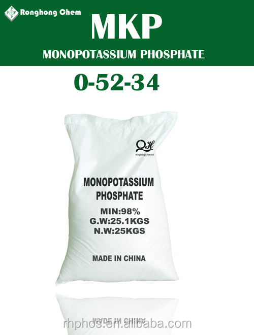 food additive MKP mono potassium phosphate