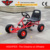Pedal Mini Go Kart for Kids (PCS-1)