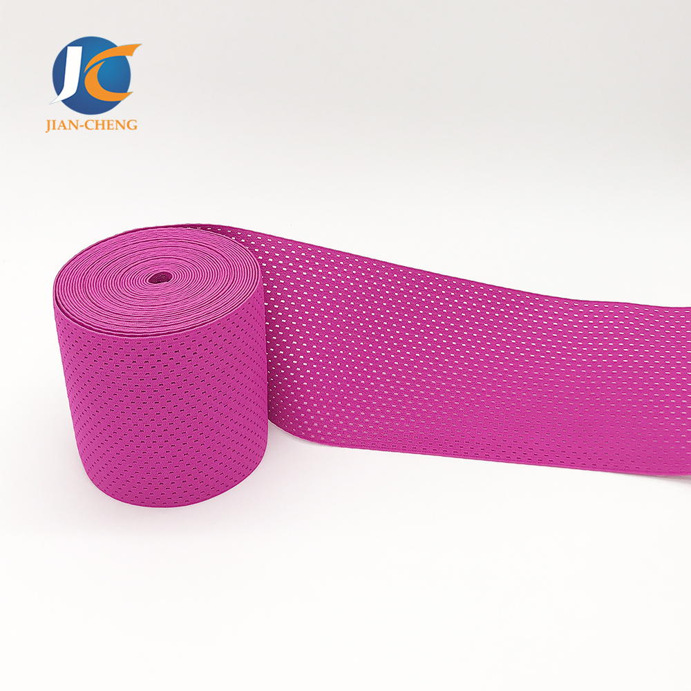 21.5CM Breathable medical belly elastic webbing