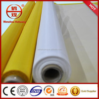 wholesale alibaba sale high quality yellow and screen polyester screen printing mesh serigrafia/fabric