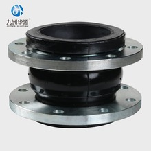High quality Flexible Pipe Coupling Galvanized Flange Rubber Expansion Joint